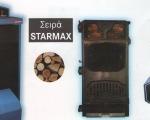 ΛΕΒΗΤΑΣ ΞΥΛΟΥ RIMA STARMAX-8